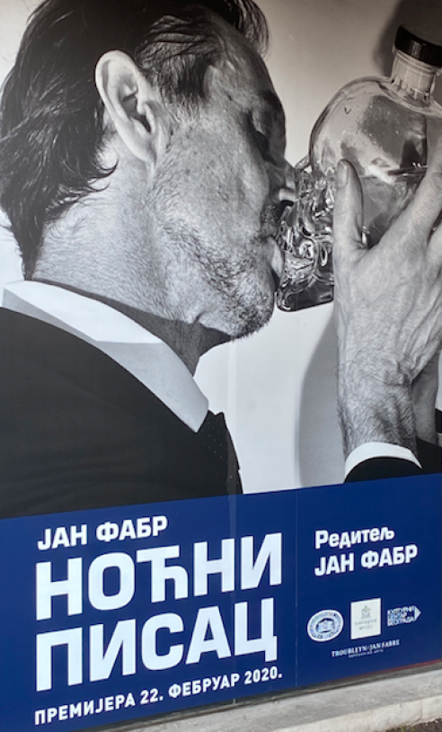 The poster of The Night writer at the National Theater of Belgrade
